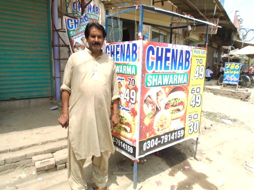 Alkaram food corner