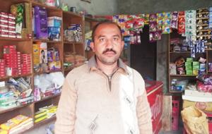 Amjad Parvaiz