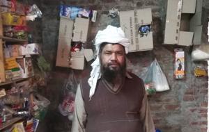 Muhammad Sajad