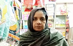 Farhat Perveen