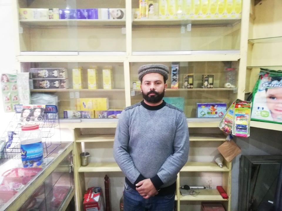 Cosmetics and Medical Shop