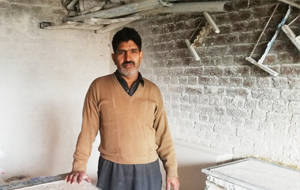 Arif Hussain  Bajwa