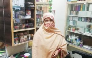 Tahmina Shahzadi