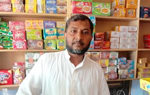 Muhammad shahid ghani