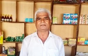 Shoukat Ali
