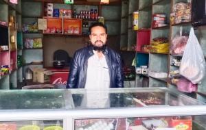 Muhammad Saleem Akhter