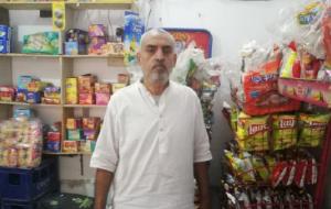 Shahid Saleem Butt
